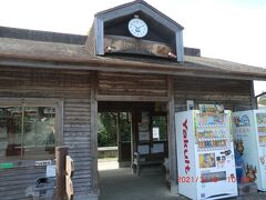 いすみ鉄道:上総中野駅