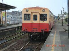 小湊鉄道:この電車に乗りました