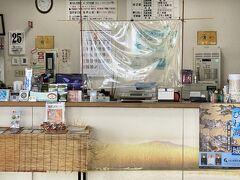 琵琶湖汽船水郷めぐりのりば。