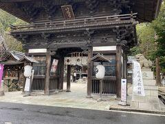 日牟禮八幡宮にお参りしました。