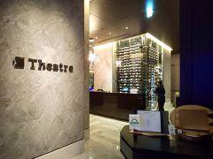 「Showcase」の演奏も終わり、バーのチェックも終えて。。 夜のホテル内の撮影タイム  こちらは朝食~ランチ~ディナーまで楽しめる「Chef's Theatre」 翌日の朝食はこちらで「メズムブレックファースト」をいただきました。 https://www.mesm.jp/restaurant/chefs_theatre.html