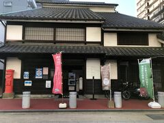 博多町家ふるさと館