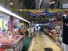 焼津さかなセンター  東名高速焼津インターの手前にあります  高速に乗る前の最後の買い物いちょうどいい店です