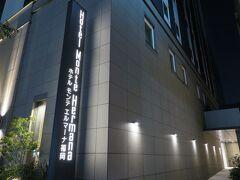 この日の宿は、ホテルモントレグループの、ホテルモンテエルマーナ福岡へ。