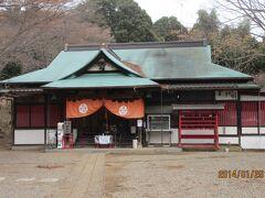 正福寺は坂東三十三観音の第二十三番札所