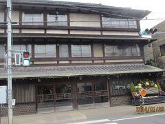 明治中期建築で木造3階建ての歴史ある建物「井筒屋」