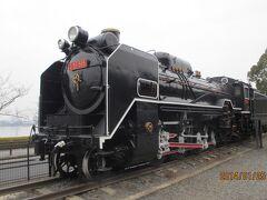 D51515蒸気機関車