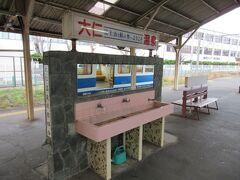 大仁駅、駅の中にある手洗い場。昔ながらの風景です。