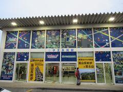 伊豆長岡駅に到着。ここで下車をします。