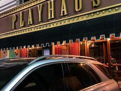 飲兵衛二人で二次会へ。 先日行った余市が定休日だったので、トンロー通りのBAR 「Backstage Cocktail Bar」へ