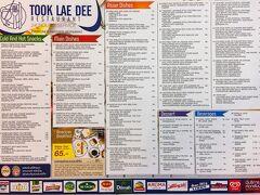 3月31日 午前中2件お客様のところに訪問し、タイ人が遅くまで飲んだ後、よく食事をするという24時間営業のTook Lae Dee Restaurantで昼食