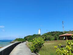 琉球観音崎灯台