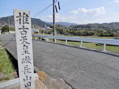 ちょっと遠回りだけど、せっかくだから推古天皇陵に寄って行こう    推古天皇は日本で最初の女性天皇です   時は飛鳥時代のこと。。。