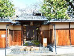 茶寮 宝泉 http://www.housendo.com/index.html  下鴨神社から歩いて10分ぐらいでしょうか?おやつタイムにやって来たのは茶寮宝泉。