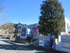 箱根駅伝ミュージアム:全景=大きくありません=有料です。