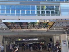 熱海駅に戻りました。
