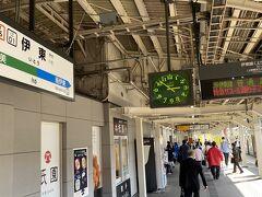 伊東駅到着