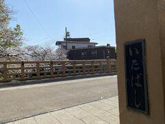 以前訪れた板橋まで来ました。