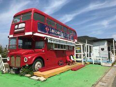 ロンドンバス カフェ