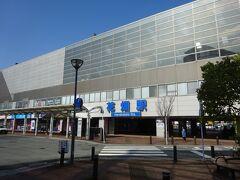 【その1】からのつづき  博多駅から九州新幹線で久留米駅へ。 その後、久大線の久留米高校前から、西鉄線の花畑駅まで歩いてきた。