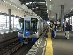 花畑駅は特急電車の停車駅。 ここから特急の西鉄福岡(天神)行きに乗る。