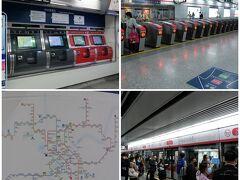 杭州東地下鉄駅 新幹線は予定より少し早めに(出発時刻が記されているのか?)到着。 地下鉄に乗り換えますが、ここでもスマホで支付宝(アリペイ)からダウンロードしたアプリで、チケットレスで入場できます。もちろん券売機もあります。 地下鉄は地図上では7路線あるようです。 1号線に乗車し、西湖方面へ5駅の鳳起路駅へ向かいます。運賃は3元なのですが、地下鉄アプリ登録の初回利用割引らしく、1.82元でした。