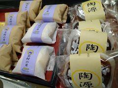どら焼き、モナカ、美味しいのです、 また買いに行きます。 試作の甘納豆までもらえました、絶品です。