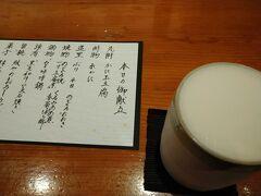 福井市に戻り・・・  一幸せのために、お待ちかねの。
