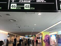 さて、私の搭乗する松山空港行きは46番搭乗口だそうだが…870m?