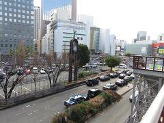 三宮駅に到着