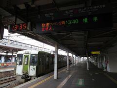 北上13:40発 北上線3731Dに乗り換え。 初の北上線。