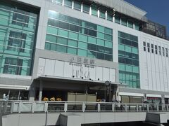 ●小田原駅  4月最初の日曜日の朝、極力混雑する前に散策すべく早起きし、「東京駅」から東海道新幹線のこだま号に乗り、ちょうど8時に「小田原駅」に到着しました。 今日の目的地である「小田原城址公園」は駅から徒歩10分ほどの距離なので、さっそく歩いていくことにしましょう。