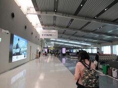 大阪空港に到着です
