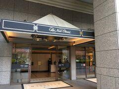 ホテルニューオータニに到着。