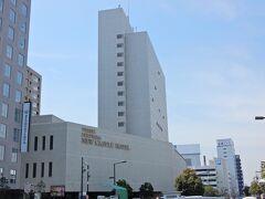 今回宿泊する「福山ニューキャッスルホテル」です。  福山駅の目と鼻の先に立地していて観光拠点にも便利です。