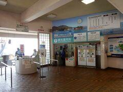 昼食の後は、渡船で「仙酔島」に行ってみます。  写真は、「市営渡船乗り場」です。 乗船時間は片道5分。 乗船料は往復で大人(中学生以上)240円、子供(小学生以上)120円です。