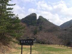 掘削で山が割れたように見えます。