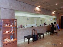 「鞆の浦」観光から戻り、福山ニューキャッスルホテルのレセプションでチェックインします。