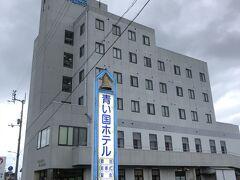 今回の宿は愛南町にある青い国ホテル。