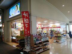 8時前にオープンしてなかった、BLUESKYもオープンしていた。 大東寿司を購入しました。