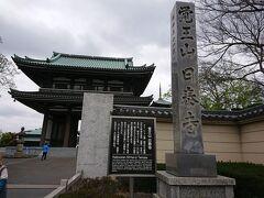 コースは日泰寺の前を通過しますが、特に案内はされていません。しかしここまで来たからには参拝しましょう