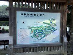 浜松城の天守閣は小さいですが、周りの公園は最近整備され、とても綺麗になりました。