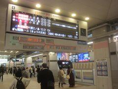 ということで、出発が少し遅くなってしまいましたが、10時に新宿を出発 さきほどのロマンスカーではなく、その後に出発する快速急行で