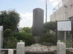 相模川に出たところに建っていたのは厚木村渡船場跡