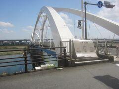 あゆみ橋を渡って海老名市の方へと行ってみる