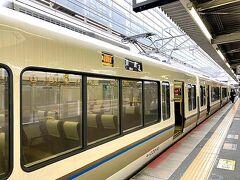 京都駅  お腹もいっぱいになったのでこれから奈良へ向かいます。 奈良まではJRと近鉄がありますが、私たちは奈良でのホテルがJR西口直結なのでJRで。