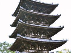 興福寺 / 五重塔  てっぺんには先ほど奈良駅にもあった相輪がそびえている。