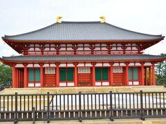 興福寺 / 中金堂  ここから先は中に入ることは出来なかったので外側から。2018年、300年ぶりに再建された中金堂の姿。