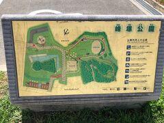 峰塚公園、羽曳野市により峯ケ塚古墳と一体整備された公園です
