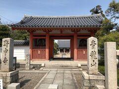 野中寺、聖徳太子ゆかりの寺です